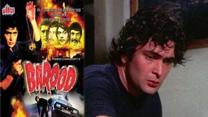 СУПЕРХИТ СОВЕТСКОГО ПРОКАТА !!! - Мститель - Barood (полная версия)[1976 Индия, боевик, триллер, мелодрама, криминал, WEBRip](реж.П.Чакраворти)(640х352)Dub+VO(Nastia)