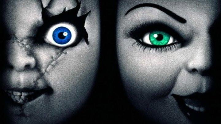 Невеста Чаки / Bride of Chucky (1998, Ужасы, фэнтези, комедия)