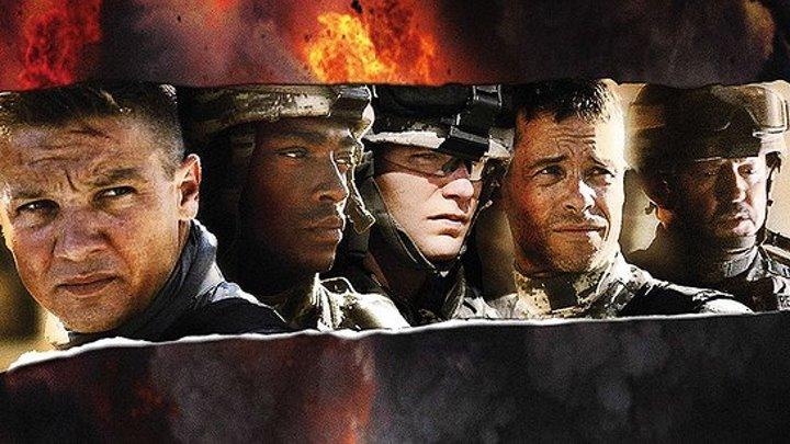 Повелитель бури (2008).HD(триллер)