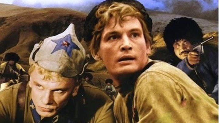 Фильм = ОФИЦЕРЫ (1971) FULL HD