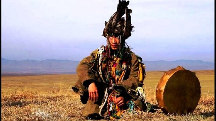Путешествие в страну шаманов