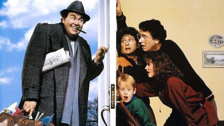 Дядя Бак (комедийная драма Джона Хьюза с Джоном Кэнди, Эми Мэдиган, Маколеем Калкиным и Джин Луизой Келли) | США, 1989