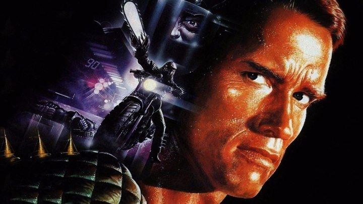 Бегущий человек / The Running Man (1987, Фантастика, боевик, триллер)