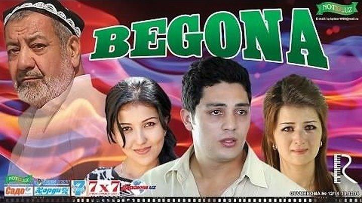 Begona ( O'zbek kino )