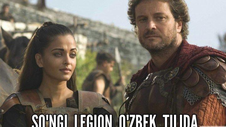 So'nggi Legion ( O'zbek tilida )