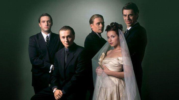 Бригада. 4 Серия (2002) @ Русские сериалы
