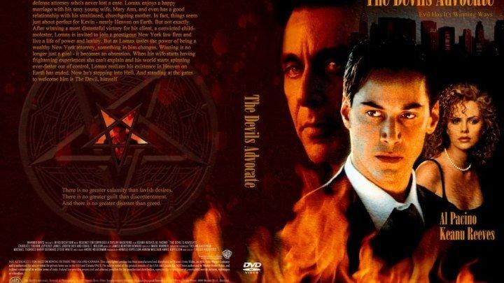 Адвокат дьявола (1997) Драма, Детектив.