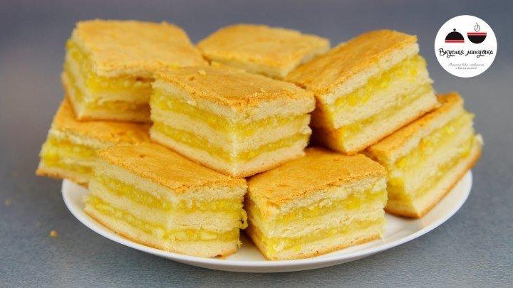 Лимонно-апельсиновые Пирожные