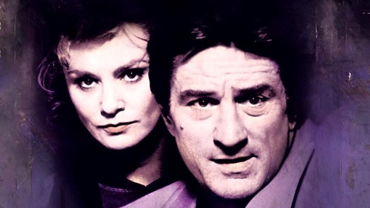 Ночь в городе (криминальная драма с Робертом Де Ниро и Джессикой Лэнг)   США, 1992
