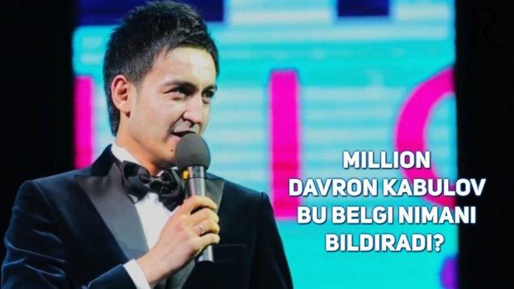 Million & Davron Kabulov - Bu qaysi yul znaki
