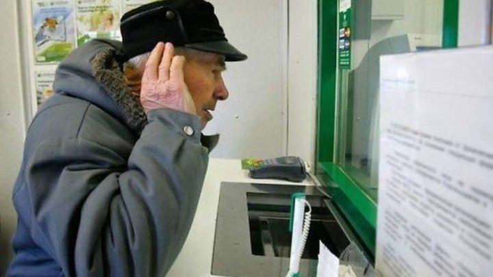 Ветеран развел банкиров на бабки