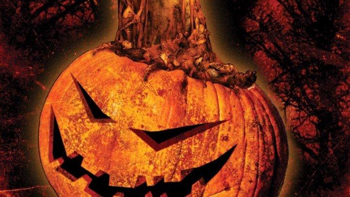 Хэллоуин. Праздник смерти / Halloween Night (2006, Ужасы)