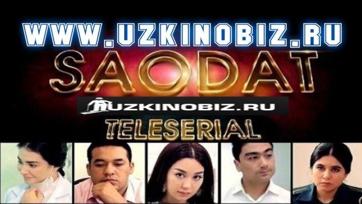 """Milliy o'zbek serial """"Saodat"""" 13 qism www.uzkinobiz.ru"""