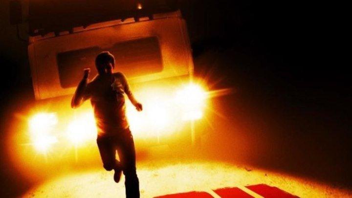 Шепот дороги ужасов 2008 ужасы, триллер