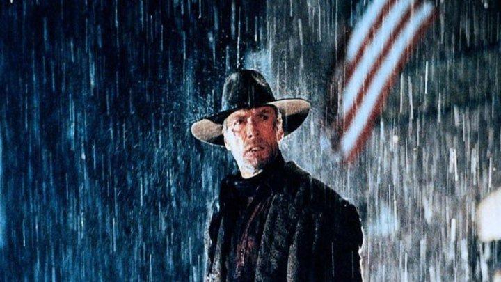 Непрощенный (1992)... К.Иствуд