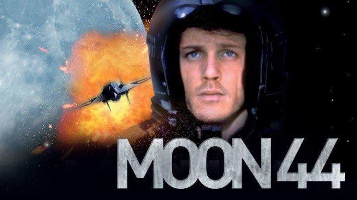 Луна 44 (научная фантастика Роланда Эммериха с Майклом Паре) | Германия, 1990