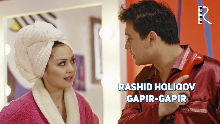 Rashid Holiqov - Gapir-gapir   Рашид Холиков - Гапир-гапир