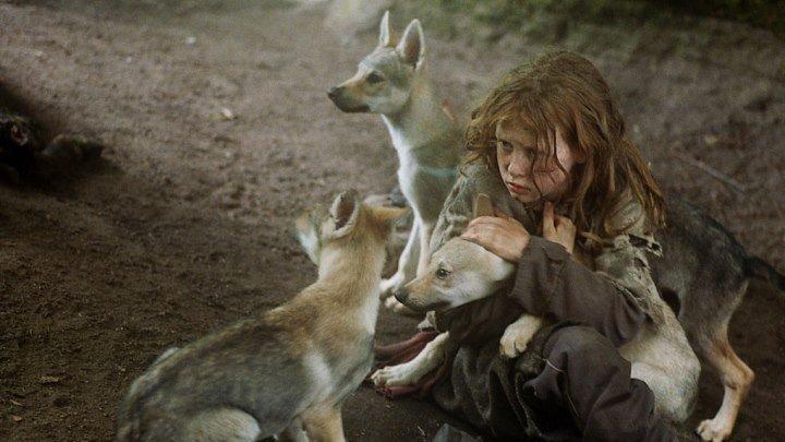 Выживая с волками (2007).HD(драма)