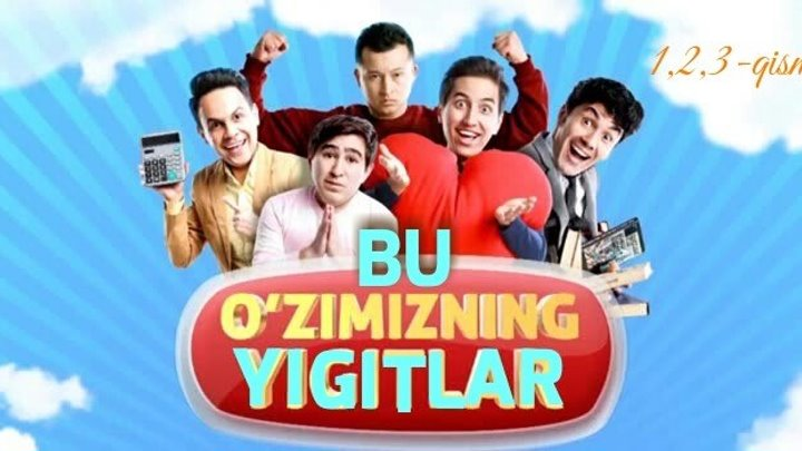 Bu O'zimizni Yigitlar - O'zbek komediya serial 2017. 1,2,3-qism.