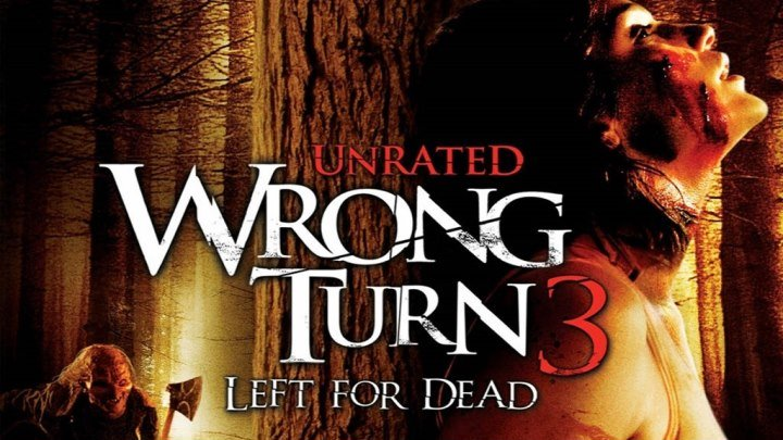 Поворот не туда 3 / Wrong Turn 3: Left for Dead (2009, Ужасы)