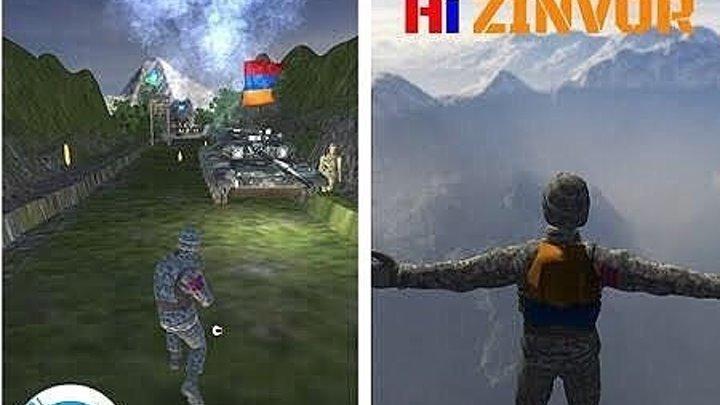 В AppStore появилась военная игра Армянский солдат