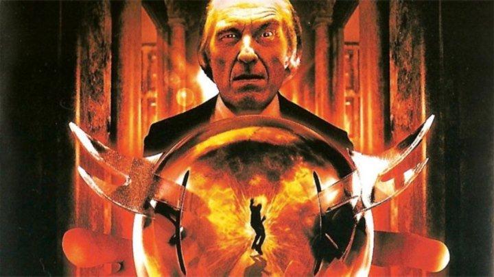 Фантазм 4: Забвение / Phantasm IV: Oblivion (1998, Ужасы, фантастика, фэнтези)