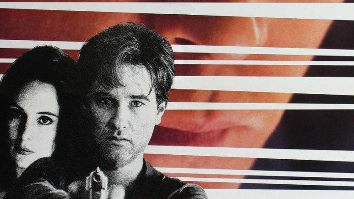 Незаконное вторжение (1992) триллер