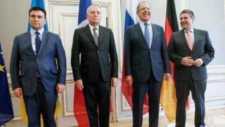Белый дом׃ Трамп попытается заключить сделку с Россией