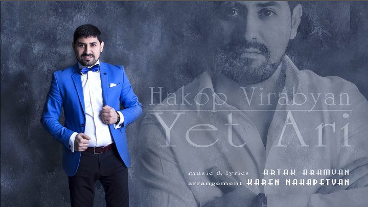 ➷ ❤ ➹Hakop Virabyan - Yet ari (NEW 2017)➷ ❤ ➹