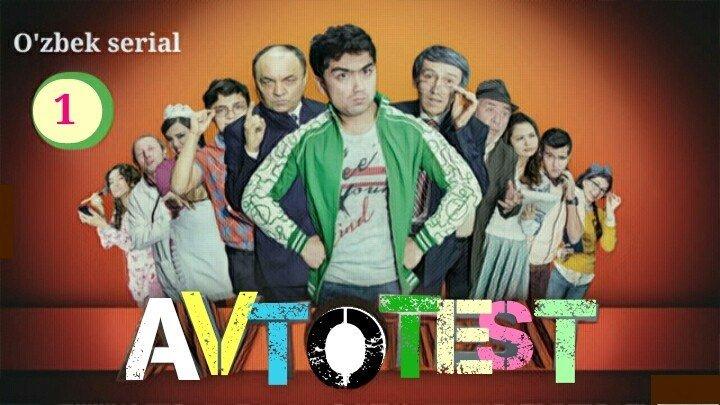 AVTOTEST / АВТОТЕСТ - Yangi Komediya serial 2017. 1-qism