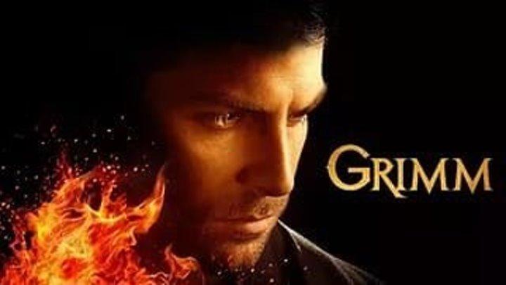 Гримм 6 сезон 5 серия Сериал