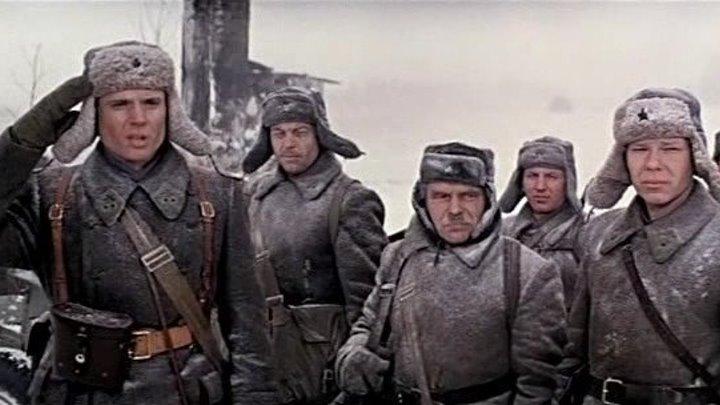 Горячий снег 1972 СССР драма, военный