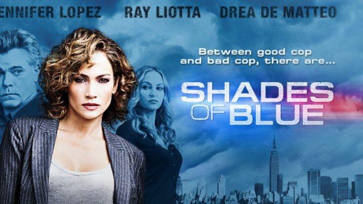 Оттенки синего / Shades of Blue (2 сезон, 10 серия)(2017) смотреть онлайн