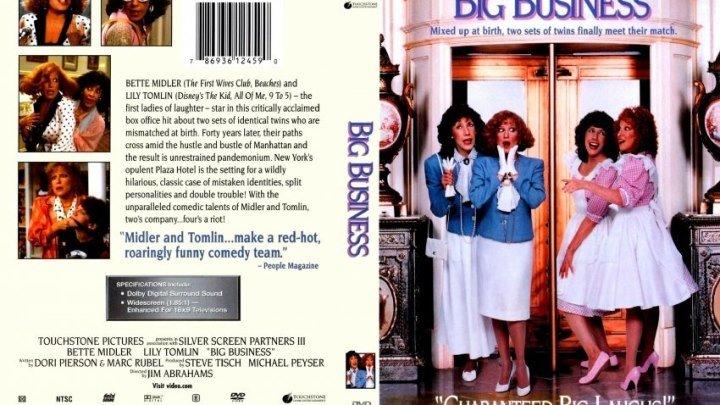 Большой бизнес (1988) Комедия.