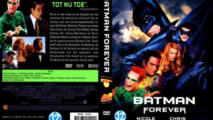 Бэтмен навсегда (1995) Детектив, Фантастика,