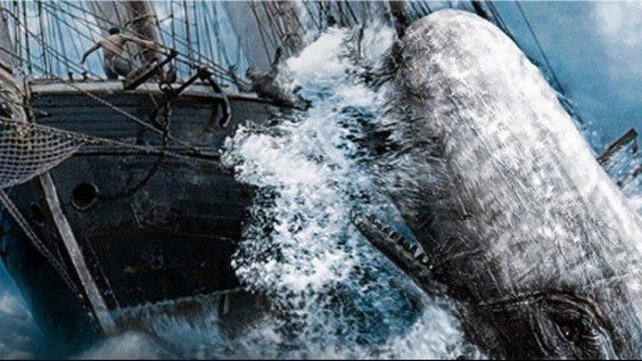 Моби Дик: Охота на монстра (2010) Боевик, Триллер, Приключения.
