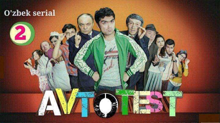 AVTOTEST / АВТОТЕСТ - Yangi Komediya serial 2017. 2-qism