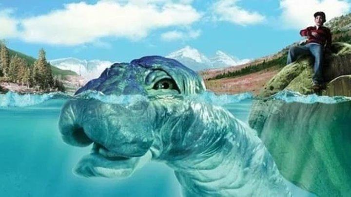 кино семейное. динозавр Ми Ши - хозяин озера (2005)