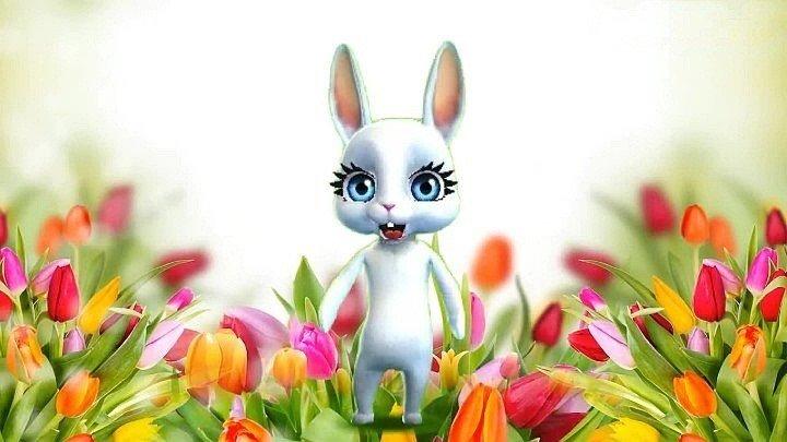 С 8 марта, милая подруга!