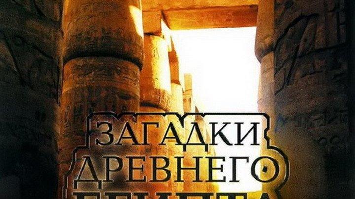Запретные темы истории: Загадки древнего Египта (2005) 5 серия - Логика наоборот.