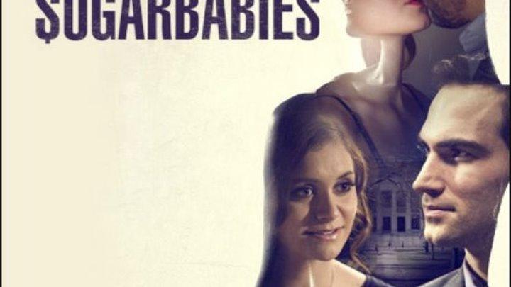 Фильм Содержанки 2016 Канада ( триллер)