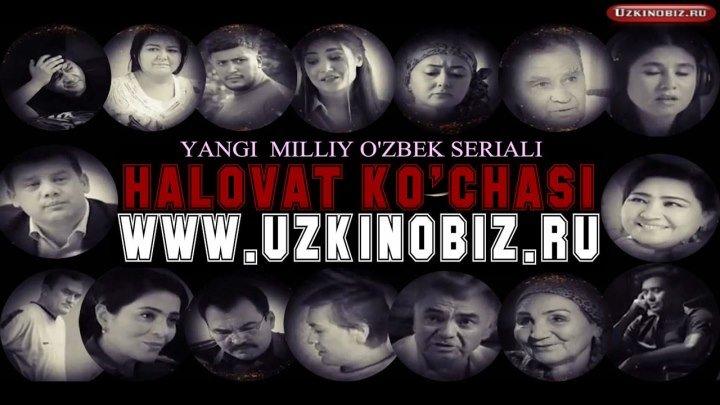 "Milliy o'zbek seriali ""Halovat kochasi"" 16-qism (WWW.UZKINOBIZ.RU)"