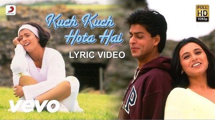 Kuch Kuch Hota Hai Lyric - Title Track ¦ Shah Rukh Khan ¦ Kajol ¦Rani Mukherjee
