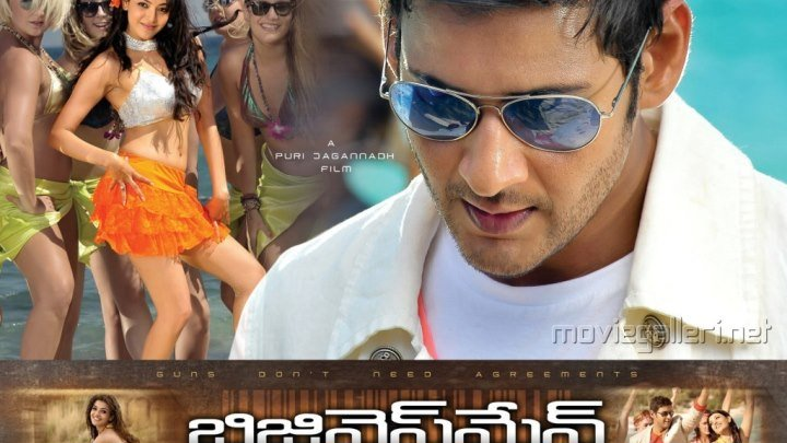 Бизнесмен / Business Man (2012) Indian-Hit.Net
