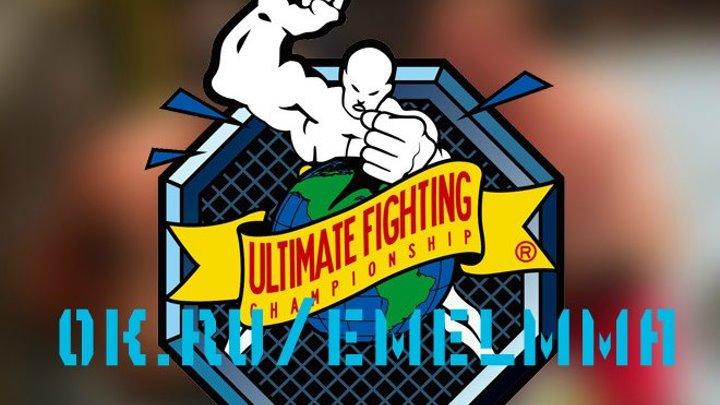 ★ UFC 1׃ Битва монстров 1993 год׃ Нет правил Нет перчаток Бой до победного конца ★