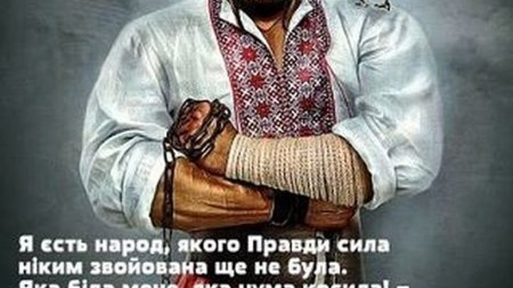 Сучасна українська балада про козаків /Modern Ukrainian ballad on cozacks.
