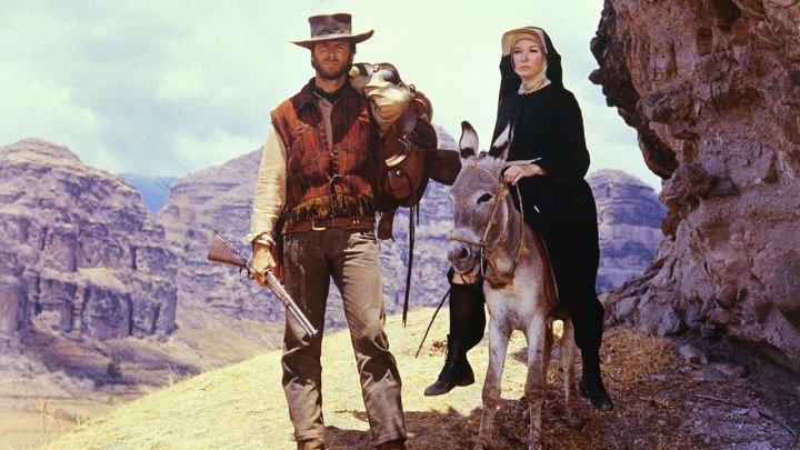 Два мула для сестры Сары (вестерн с Клинтом Иствудом и Ширли МакЛейн) | США-Мексика, 1970
