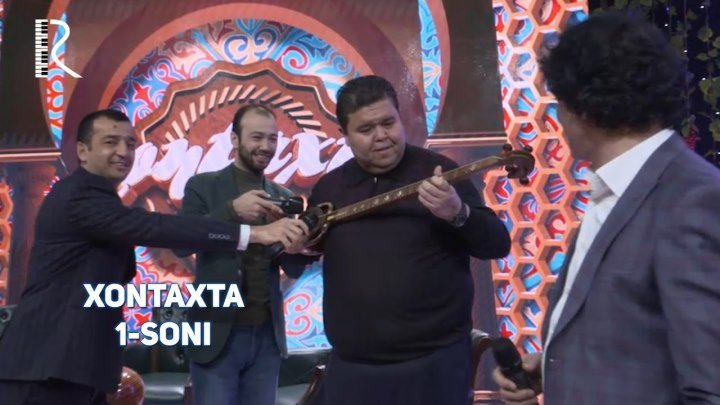 Xontaxta 1-soni | Хонтахта 1-сони (2017)
