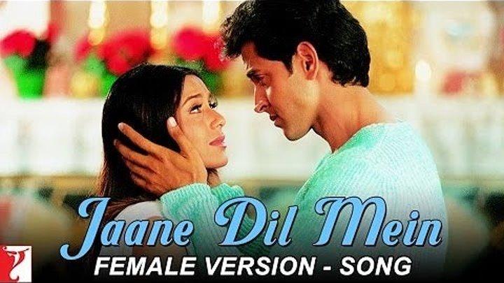Jaane Dil Mein - Full Song ¦ Mujhse Dosti Karoge ¦ Hrithik Roshan ¦ Rani Mukerji