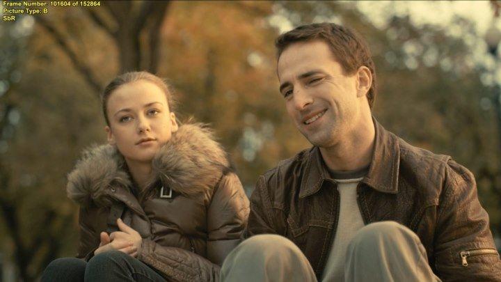 Неадекватные люди (2010: драма, мелодрама, комедия)